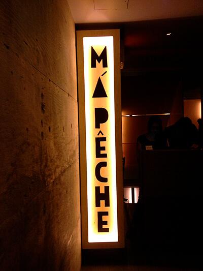 Ma-Peche-Sign